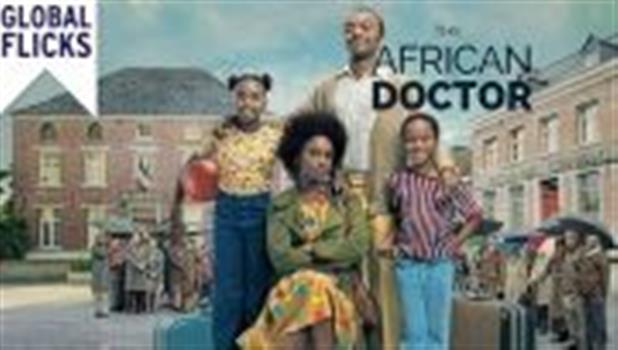 FREE Global Flicks   The African Doctor   College of DuPage Daily